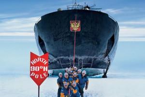 14 Tage Arktis mit der 50 Years of Victory