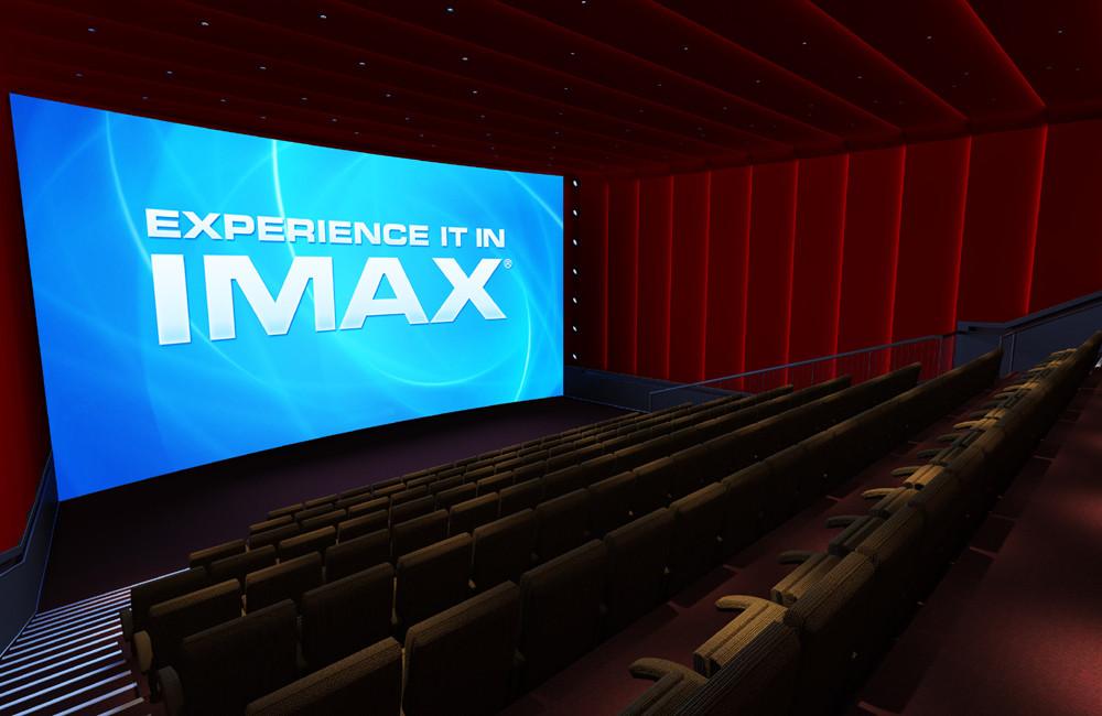 IMAX-3D-Kino auf Carnival Vista. Foto: Carnival Cruise Lines