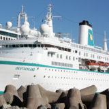 MS Deutschland in Tallinn. Foto: Martin Schuster / Kreuzfahrtpiraten