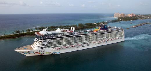 Norwegian Epic auf Kreuzfahrt. Foto: Norwegian Cruise Line