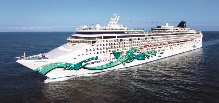 Kreuzfahrt mit Norwegian Jade